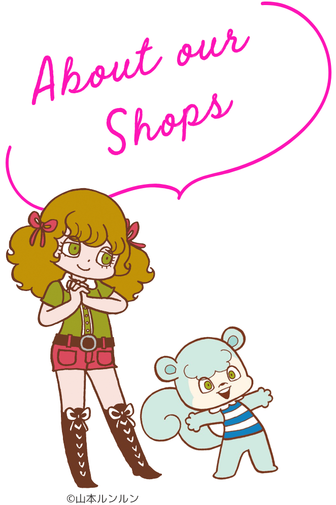 About our Shops