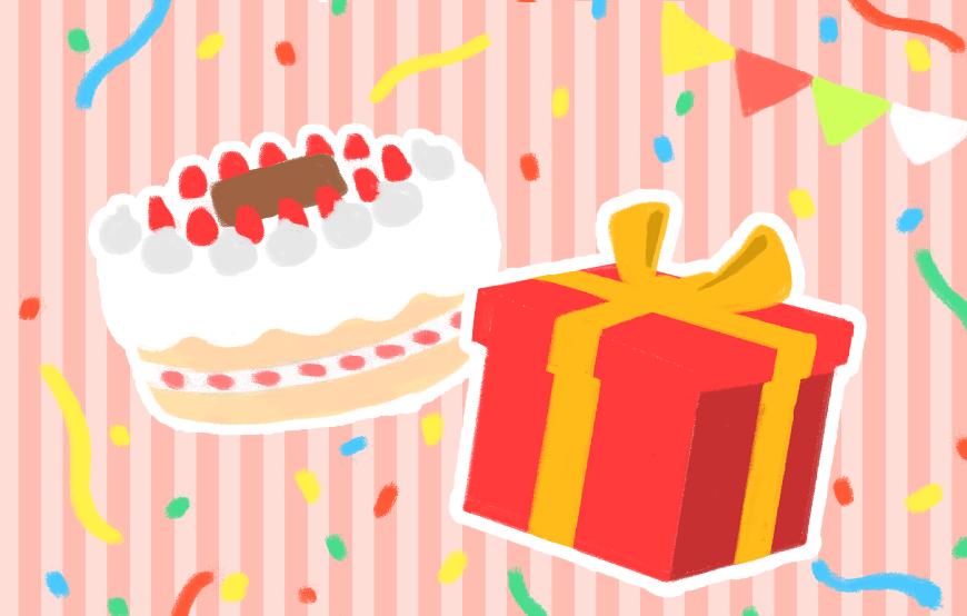 誕生日プレゼントの金額は?何をあげる?アンケート結果発表!
